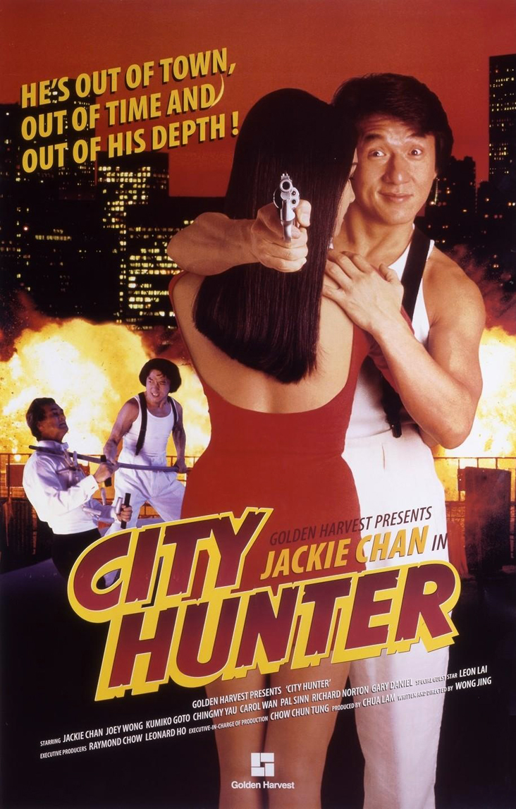 City Hunter | The Asian Aperture by Jason Fetters