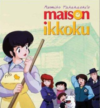 Maison ikkoku anime series 1986 1988 the asian for Anime maison ikkoku